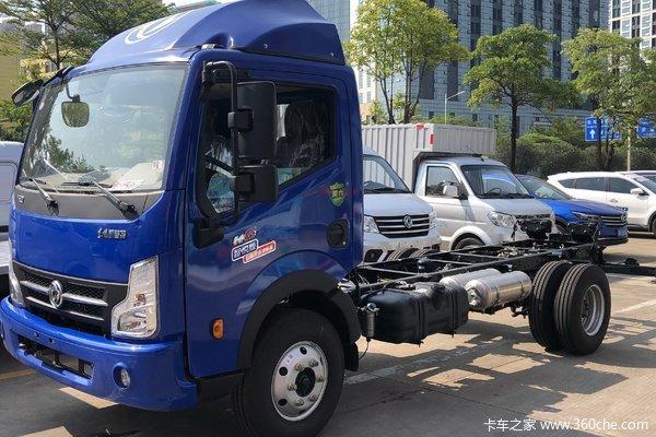 凯普特K6-N(原N300)载货车限时促销中 优惠0.3万