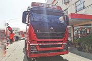 中国重汽 HOWO TH7重卡 490马力 6X4牵引车(ZZ4257W324HE1B)