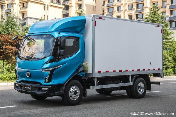北京地区优惠0.6万飞碟W5载货车促销中