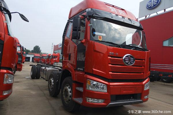 一汽解放 新J6P重卡 2020款 领航版 460马力 8X4 9.4米仓栅式载货车(CA5310CCYP66K24L7T4E5)