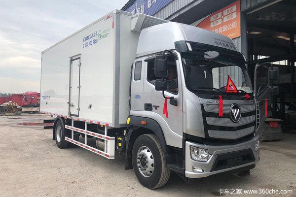 福田 欧航R系(欧马可S5) 180马力 4X2 6.6米冷藏车(BJ5186XLC-A1)