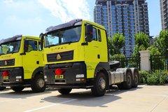 中国重汽 汕德卡SITRAK C7H重卡 540马力 6X6大件牵引车(平顶)(ZZ4256V395ME1) 卡车图片