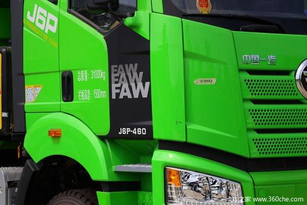 回馈客户解放J6P自卸车仅售37.88万