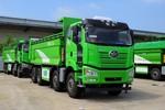 一汽解放 新J6P重卡 460马力 8X4 7.2米自卸车(国六)(CA3310P66K24L1T4E6)图片