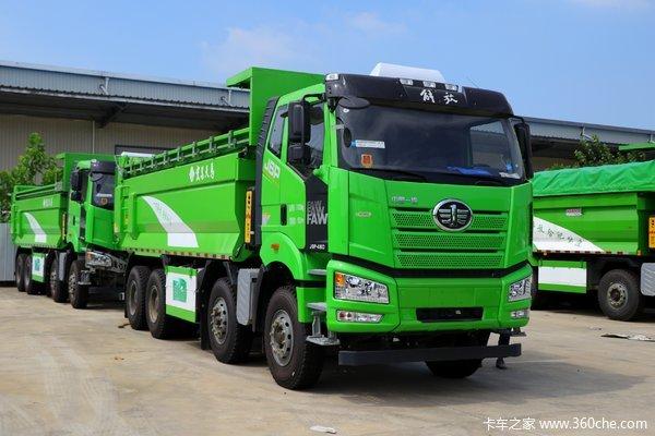 一汽解放 J6P重卡 460马力 6X4 6.2米自卸车(CA3250P66K2L2T1A1E5)
