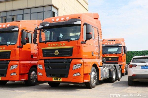 中国重汽 汕德卡SITRAK C7H重卡 500马力 6X4 牵引车(采埃孚16挡)(国六)