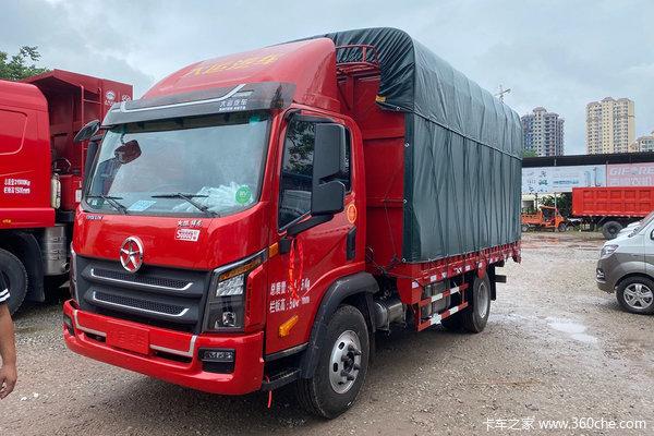 降价促销开发区祥龙载货车仅售12.30万