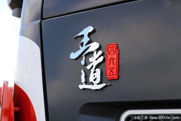 优惠2.3万陕西西安三一重卡牵引车促销