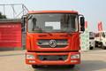 东风 多利卡D9 200马力 4X2 散装饲料运输车(程力威牌)(CLW5185ZSL6)