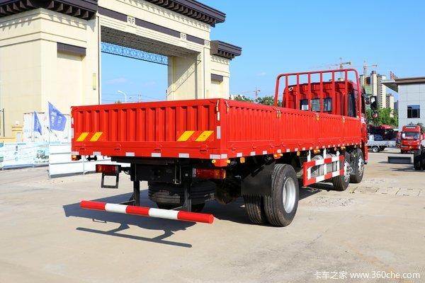 陕汽重卡 德龙L3000 标载版 245马力 6X2 8.7米栏板载货车(高顶)(SX1250LA9)