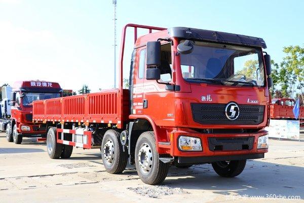 陕汽重卡 德龙L3000 标载版 300马力 6X2 7.9米仓栅式载货车(SX5250CCYLA9)