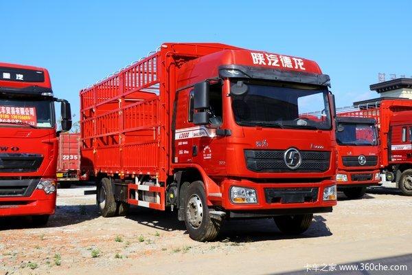 陕汽重卡 德龙L3000 300马力 6X2 9.5米栏板载货车(高顶)(SX1250LA9)