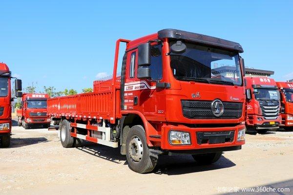 陕汽重卡 德龙L3000 标载版 245马力 6X2 9.7米翼开启厢式载货车(液缓)(SX5250XYKLA9)