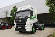 联合卡车 UX440重卡 400马力 6X4 LNG牵引车(国六)(QCC4253N664M)