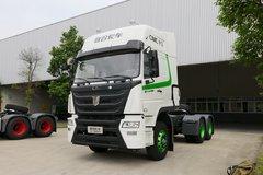 联合卡车 UX400重卡 400马力 6X4 LNG牵引车(国六)(QCC4253N664M)