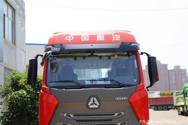 HOWO N7W牵引车限时促销中 优惠0.5万