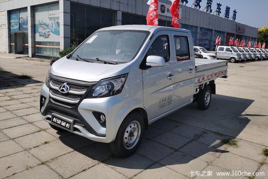 长安凯程 星卡 1.5L 长轴版 标准型 107马力 汽油 2.55米双排栏板微卡(国六)( SC1022SEAB6)