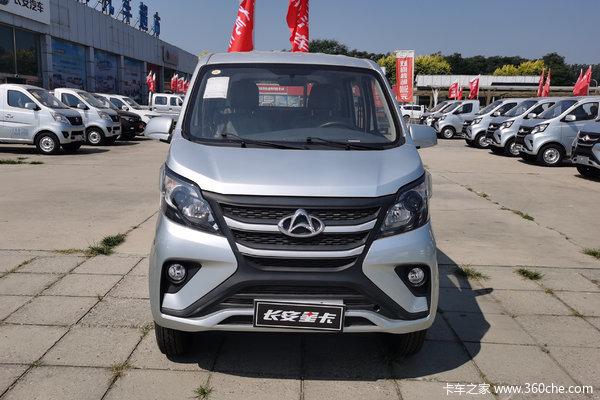 长安凯程 新星卡 2020款 1.5L 116马力 汽油 2.77米双排厢式微卡(国六)(SC5027XXYSFA6)