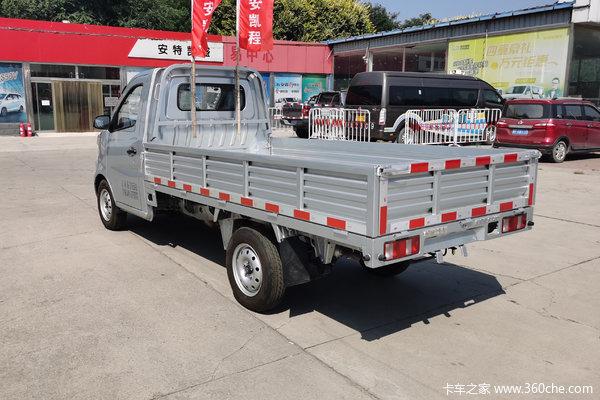 降价促销东海长安星卡载货车售4.29万