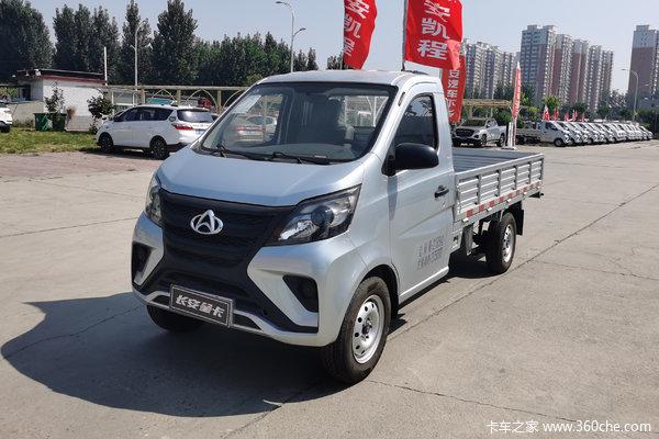 长安凯程 新星卡 2020款 1.5L 116马力 汽油 3米单排栏板微卡(国六)