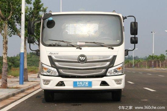 福田 欧马可S3系 156马力 4X2 自装卸式垃圾车(国六)(万里扬6挡)(BJ5084ZYSE6-H1)