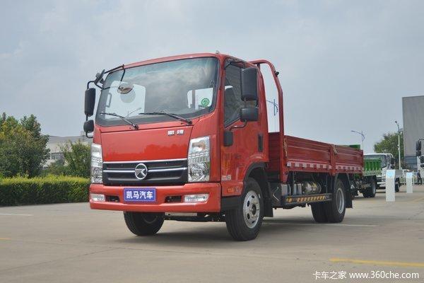 凯捷M3载货车北京市火热促销中 让利高达0.28万