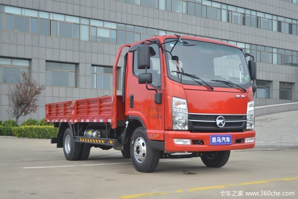 降价促销南京凯马凯捷HM3自卸车仅售9万