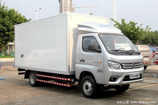 钜惠2.8万鸿博小卡之星1载货车促销中