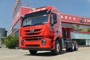 上汽红岩 杰狮M500重卡 430马力 6X4牵引车(CQ4256HYVG334B)