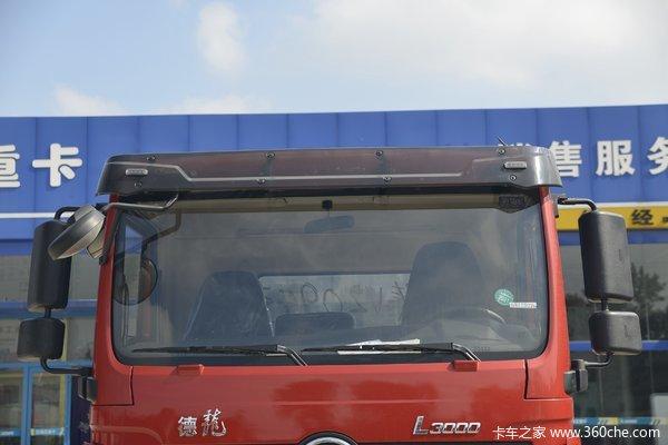 陕汽重卡 德龙L3000 300马力 6X2 9.5米栏板载货车(高顶)(液缓)(SX1250LA9)