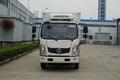南京金龙 K15 4.5T 4米单排电动冷藏车
