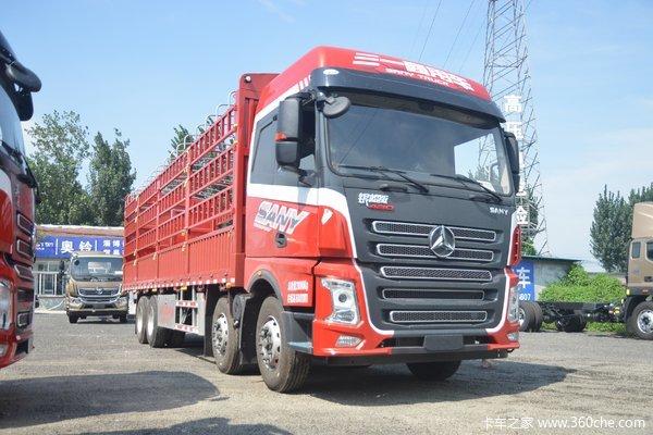 仅28.80万淄博三一重卡载货车优惠促销
