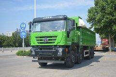 上汽红岩 新金刚M500 390马力 8X4 6.8米自卸车(CQ3316HXDG336L) 卡车图片