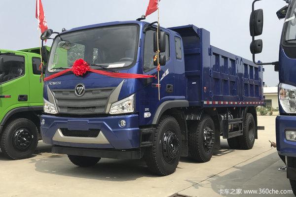 福田瑞沃 大金刚ES5 220马力 6X2 4.8米自卸车