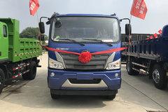 福田瑞沃 大金刚ES5 240马力 6X2 4.6米自卸车(BJ3244DNPFB-02)图片