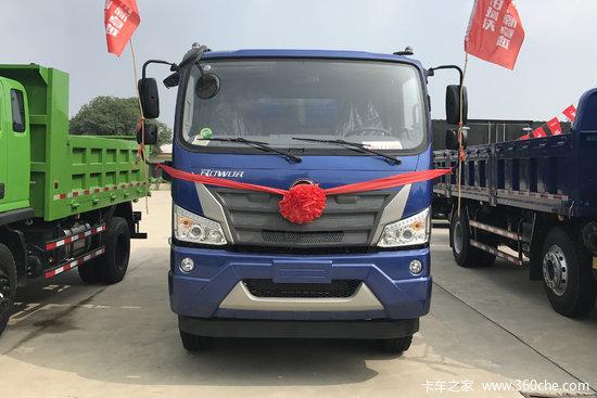 福田瑞沃 大金刚ES5 160马力 4X2 3.8米自卸车(BJ3114DFJDA-03)