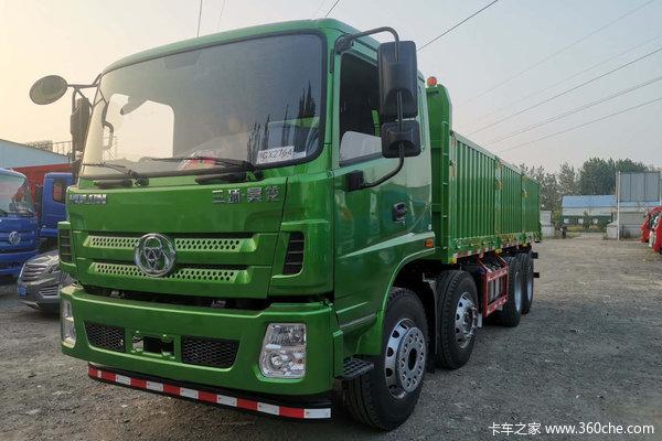 三环十通 昊龙重卡 260马力 8X4 6.8米自卸车