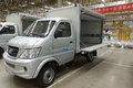 昌河 福瑞达K21 豪华型 1.5L 116马力 汽油 3.17米单排翼开启厢式微卡(国六)