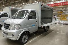 昌河 福瑞达K21 豪华型 1.5L 116马力 汽油 3.17米单排翼开启厢式微卡(国六)(CH5030XYKUAV22) 卡车图片
