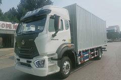 中国重汽 豪瀚N5W中卡 220马力 4X2 7.8米厢式载货车(国六)(ZZ5165XXYK5613F1) 卡车图片