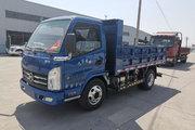 凯马 GK6福来卡 130马力 3.4米单排自卸车(KMC3041GC280DP5)