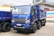 福田 瑞沃ES3 220马力 6X2 5.2米自卸车(国六)(BJ3244DMPFB-01)