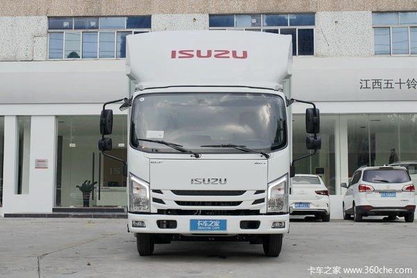 优惠0.3万 广州市翼放EC载货车火热促销中
