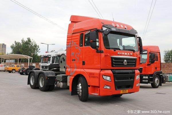 中国重汽 汕德卡SITRAK G7重卡 440马力 6X4 LNG牵引车(国六)(12挡)