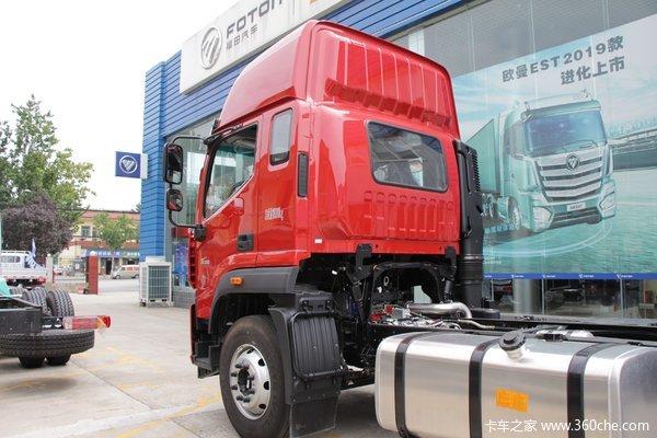 福田 欧航R系 220马力 7.8米排半厢式载货车(国六)(BJ5166XXY-2A)