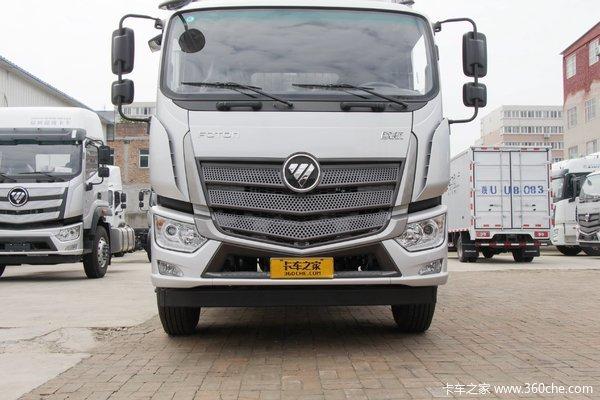 优惠1万 北京市欧航R系(欧马可S5)载货车火热促销中