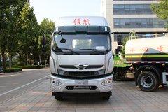 福田时代 领航ES7 270马力 6X2 7.8米仓栅式载货车(国六)(9挡)(BJ5254CCYNPFE-01)图片
