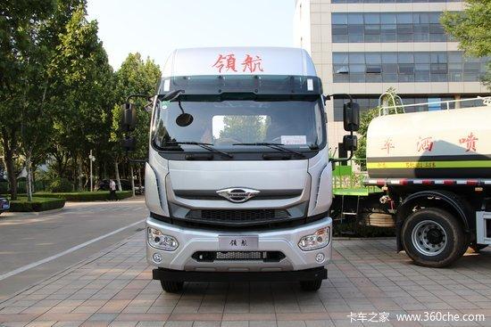 福田时代 领航ES7 270马力 6X2 7.8米仓栅式载货车(国六)(9挡)(BJ5254CCYNPFE-01)