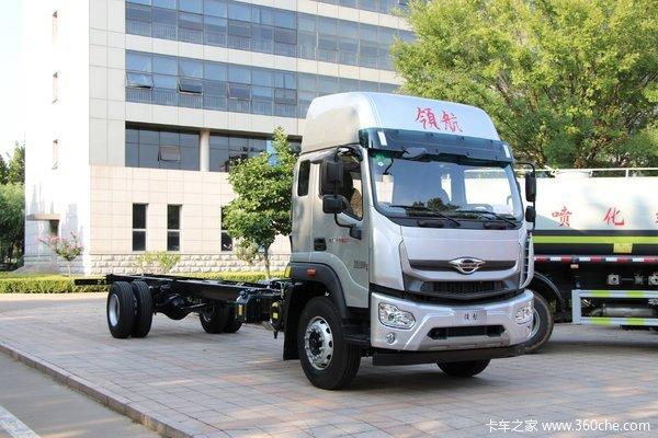 优惠0.88万 北京市时代领航ES7载货车火热促销中