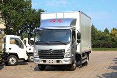 福田 时代领航 156马力 4.165米单排厢式轻卡(BJ5043XXY-MF) 卡车图片